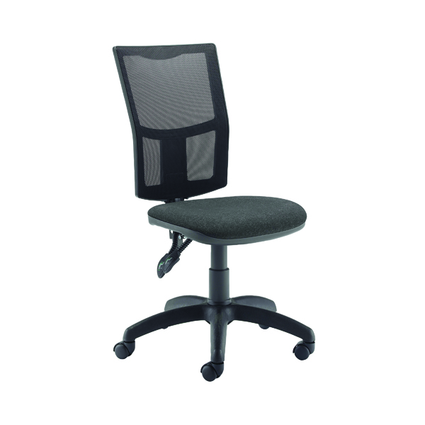 Arista High Back Mesh Task Black Chair KF74196
