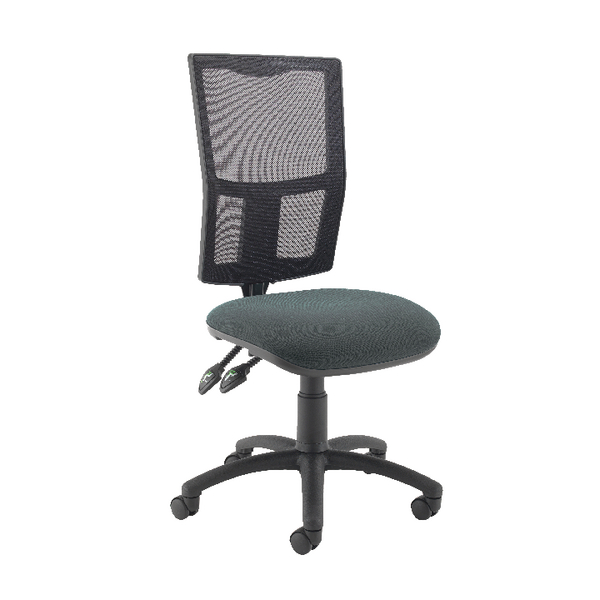 Arista Mesh High Back Operator Chair Charcoal (Pack of 1) KF74658