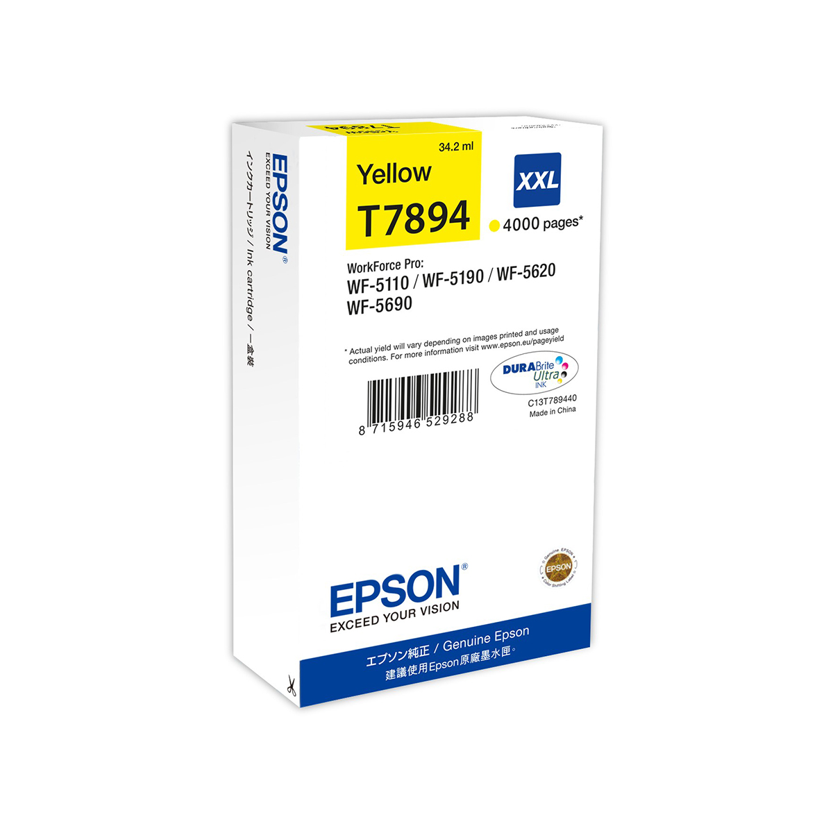 Epson T789 Ink Cartridge XXL Yellow