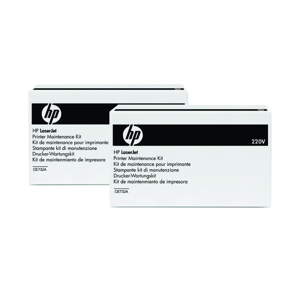 HP Laserjet 220V Maintenance Kit CE732A