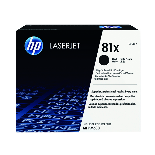 HP 81X Black High Yield Laserjet Cartridge CF281X