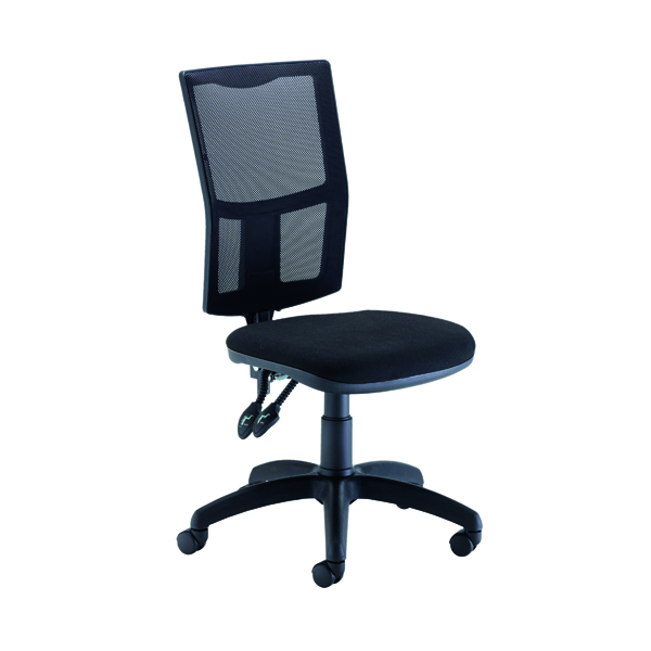 Arista Medway High Back Mesh Task Chair Black KF90545