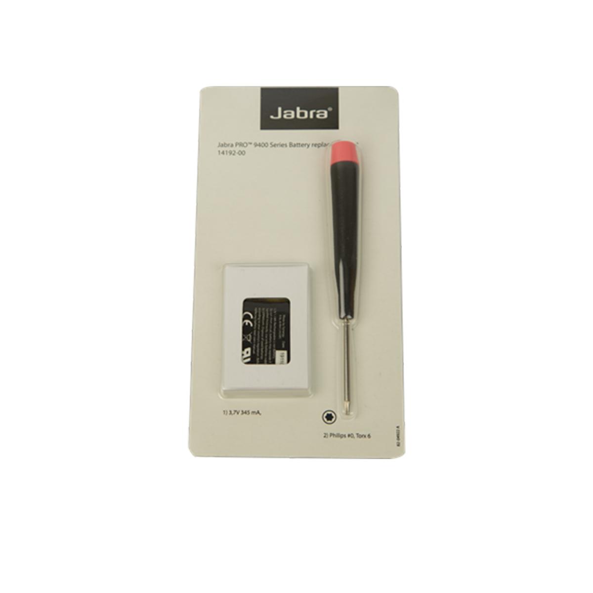 Jabra Spare Rechargable battery for PRO 9400