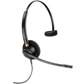 PLANTRONICS Encorepro HW510 Headset NC