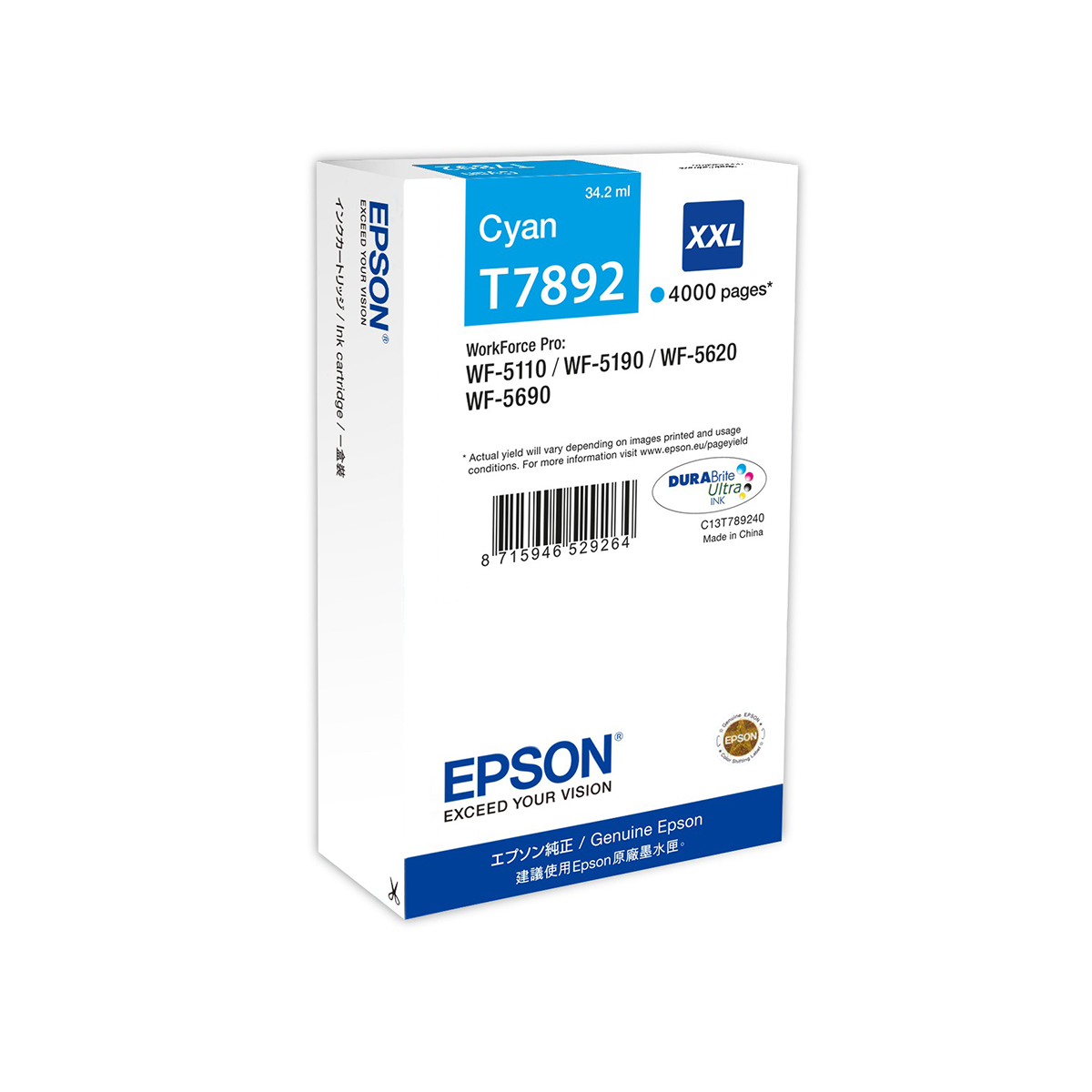 Epson T789 Ink Cartridge XXL Cyan
